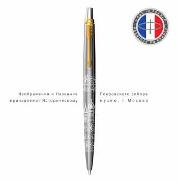 Ручка шариковая Parker Jotter Russia SE20 (2126175)