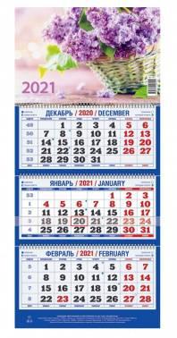 Календарь настенный Сирень металлический гребень 3 2021