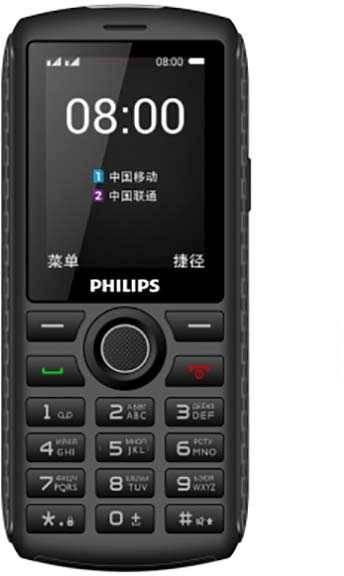Мобильный телефон Philips Xenium E218 темно-серый (867000172561) - фото 1