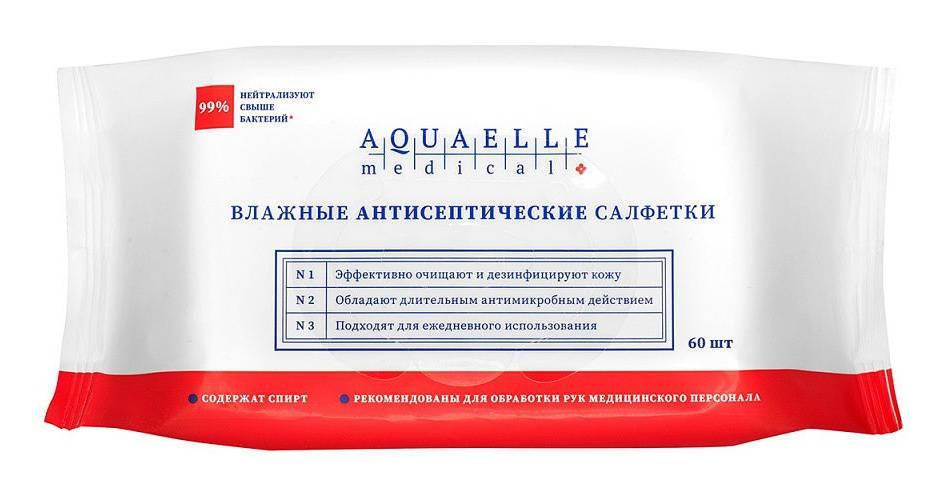Салфетки влажные Aquaelle Medical антисептические (60л.) спиртовые - фото 1