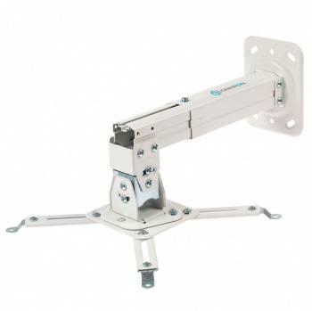 Кронштейн для проектора Onkron K3A белый