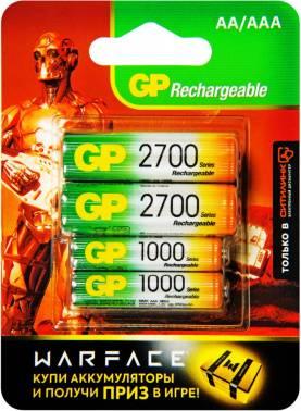 Аккумулятор AA/AAA GP Rechargeable 270AA+100AAAHC, в комплекте 4шт. (GP 270AA/100AAAHC-2CR4 32/320)