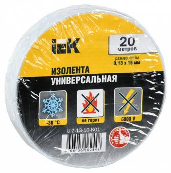 Изолента IEK ш.15мм 20м белый (упак.:10шт) (UIZ-13-10-K01-10PCS)