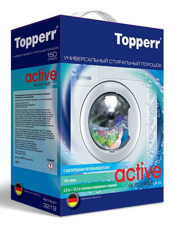 Порошок для стирки Topperr Active Automat Plus автомат 4.5кг (3219) - фото 1