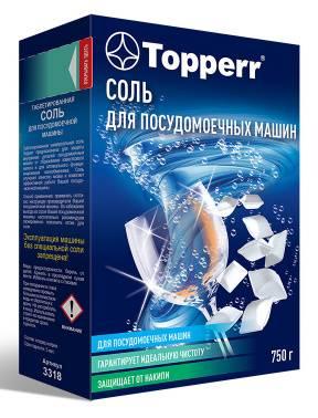 Соль Topperr таблетированная универсальная 0.75кг (3318)