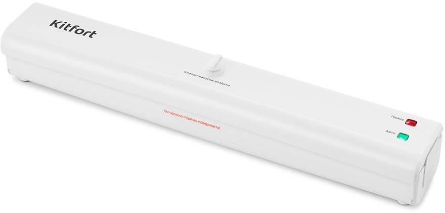 Вакуумный упаковщик Kitfort KT-1506 белый - фото 1