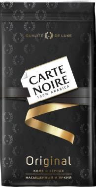 Кофе зерновой Carte Noire Original 4800 грамм (8052333)