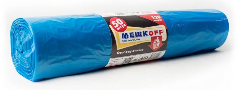 Пакеты мусорные Мешкоff 120л 30мкм синий в рулоне (упак.:50шт) (KR-00004768) - фото 1