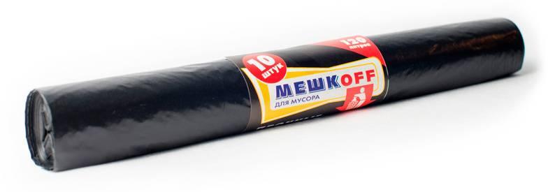 Пакеты мусорные Мешкоff 120л 30мкм черный в рулоне (упак.:10шт) (KR-00004748) - фото 1