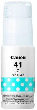 Картридж Canon GI-41C синий (4543c001)