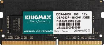 Модуль памяти SO-DIMM DDR4 8Gb Kingmax (km-sd4-2666-8gs)
