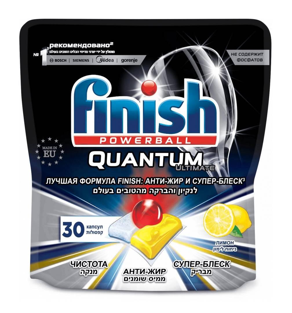 Капсулы Finish Quantum Ultimate лимон (упак.:30шт) (3120271) - фото 1