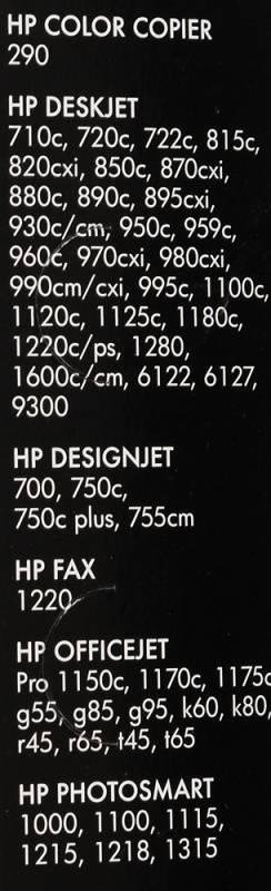 Картридж HP 45 черный (51645AE) - фото 2