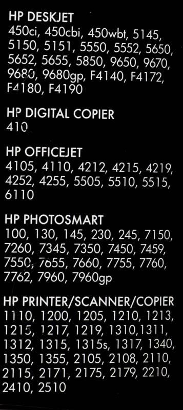 Картридж HP 57 многоцветный (C6657AE) - фото 2