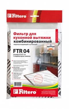 Фильтры Filtero FTR 04 (FTR 04)