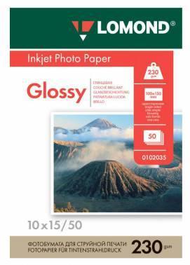 Фотобумага Lomond (0102035) 10x15 / 230г / м2 / 50л. белый