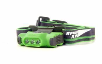 Налобный фонарь Яркий Луч LH-030 Droid зеленый