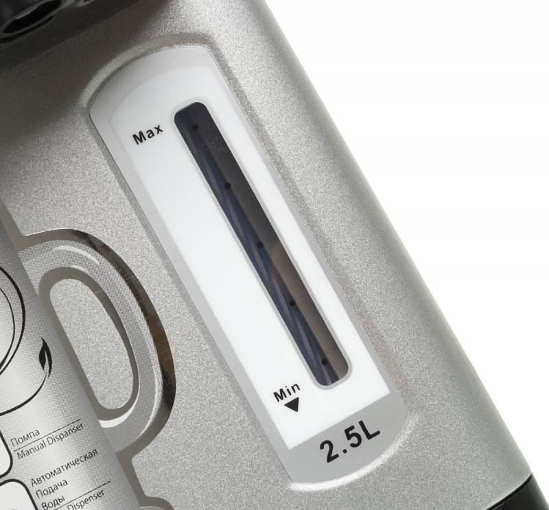 Термопот Sinbo SK-2394 серебристый/черный - фото 10