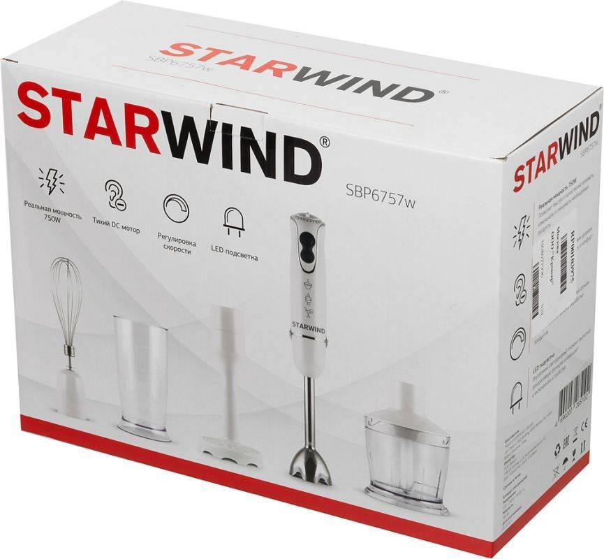 Блендер погружной Starwind SBP6757w белый - фото 8