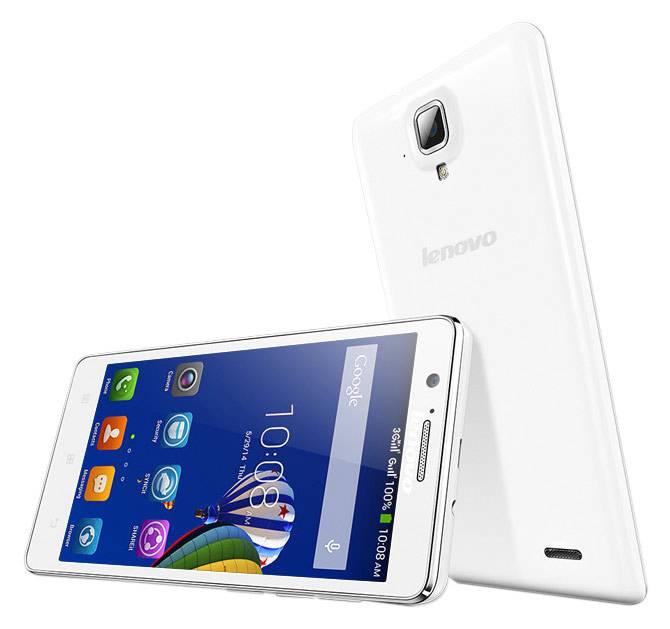 Смартфон Lenovo A536 8ГБ белый - фото 3