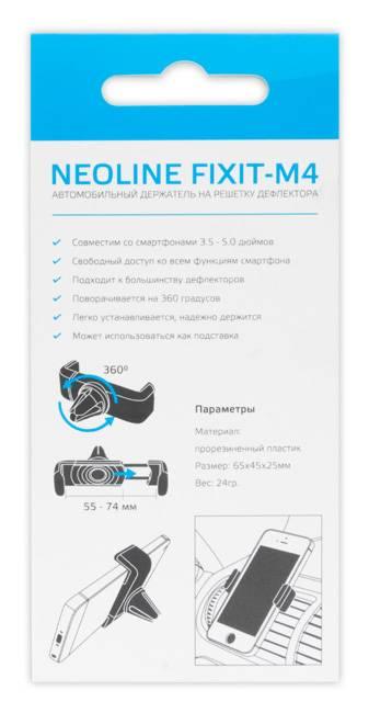 Держатель Neoline Fixit M4 черный - фото 9