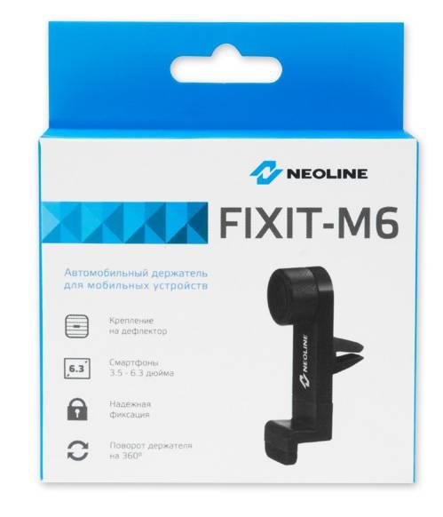 Держатель Neoline Fixit M6 черный - фото 8