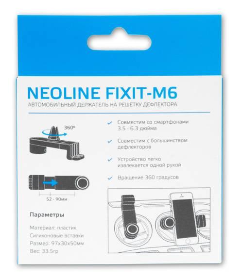 Держатель Neoline Fixit M6 черный - фото 10