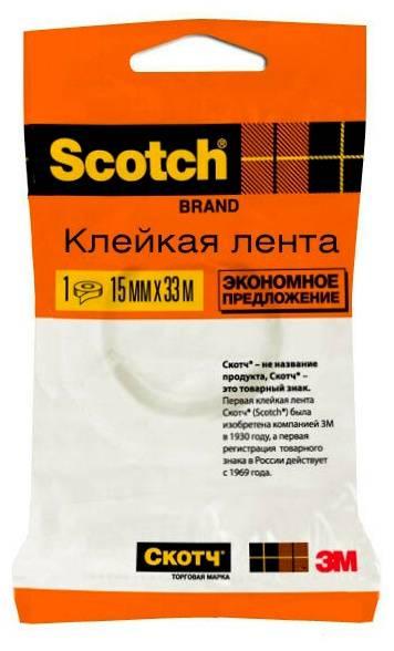 Клейкая лента 3M 500-1533 Scotch Эконом канцелярская прозрачная 15х33мм (7000039516) - фото 1