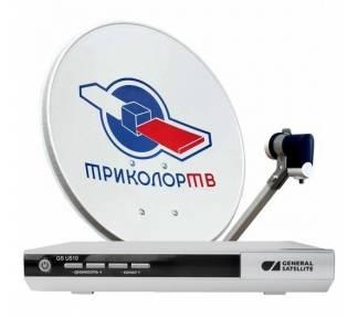 Комплект спутникового телевидения Триколор Сибирь Full HD U510