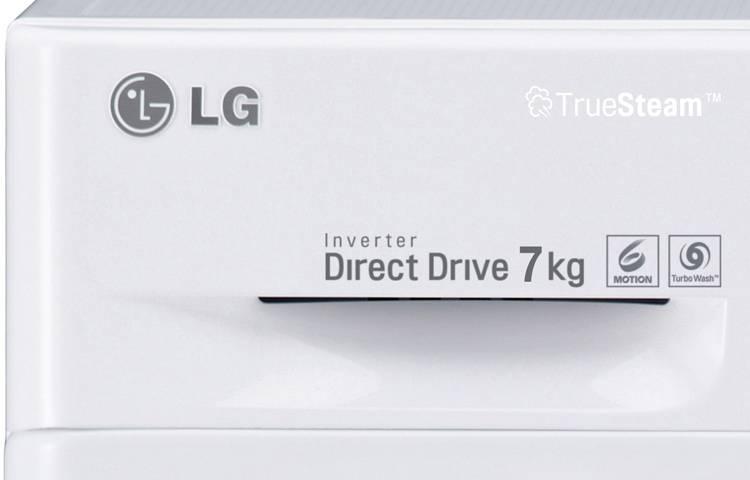 Стиральная машина LG F12U2HCS2 белый - фото 5