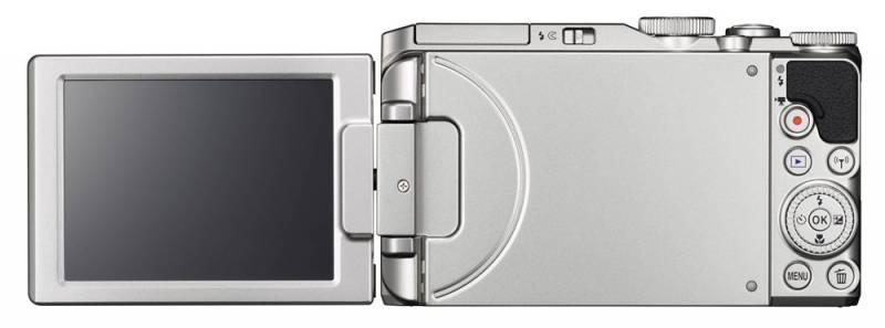 Фотоаппарат Nikon S9900 серебристый - фото 5