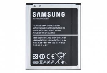 Аккумуляторная батарея Samsung EB-F1M7FLUCSTD 3.8V 1500mAh