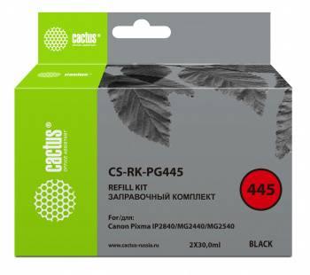 Заправочный набор Cactus CS-RK-PG440 черный