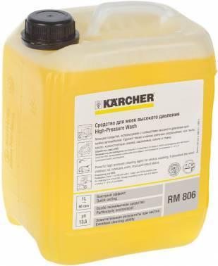 Автошампунь Karcher RM 806 (6.295-504.0)