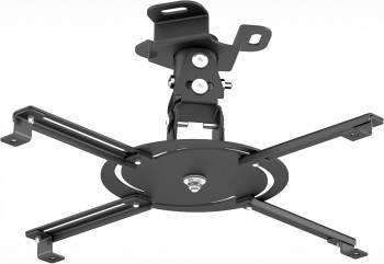 Кронштейн для проектора Holder PR-103-B черный