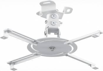 Кронштейн для проектора Holder PR-103-W белый