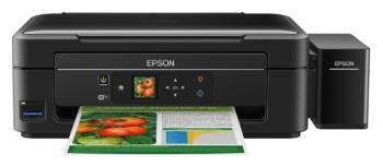 МФУ Epson L456 черный
