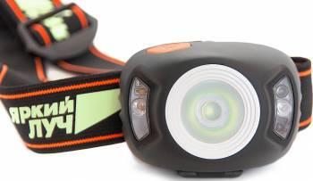 Налобный фонарь Яркий Луч H-3 MA-HALO черный