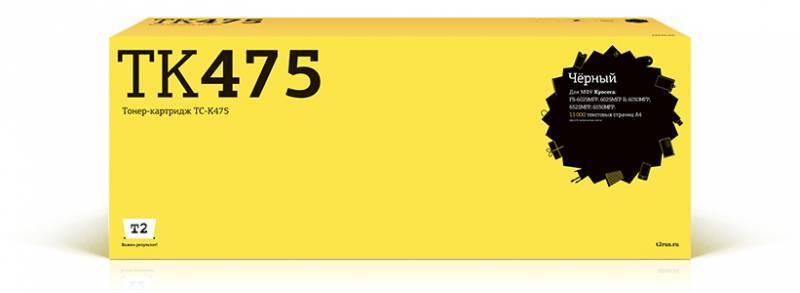 Тонер Картридж T2 TC-K475 TK-475 черный - фото 1