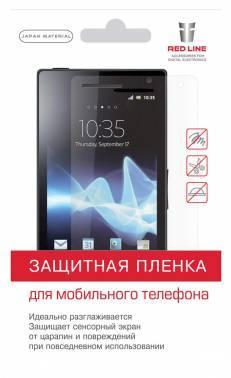 �������� ������ ��� Lumia 640 ����������