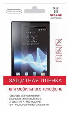 �������� ������ ��� Lumia 640XL ����������