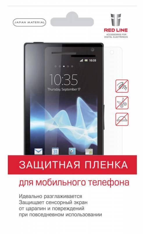 Защитная пленка для Samsung Galaxy S6 матовая - фото 1
