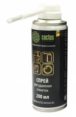 Спрей Cactus CSP-S3008