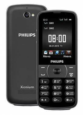 Мобильный телефон Philips Xenium E560 черный