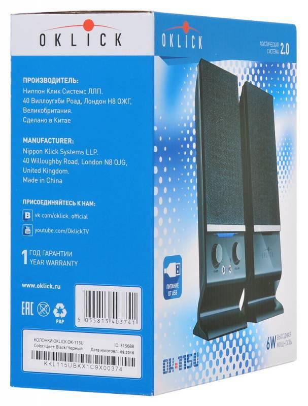 Колонки Oklick OK-115U черный (OK-115U BLACK) - фото 7