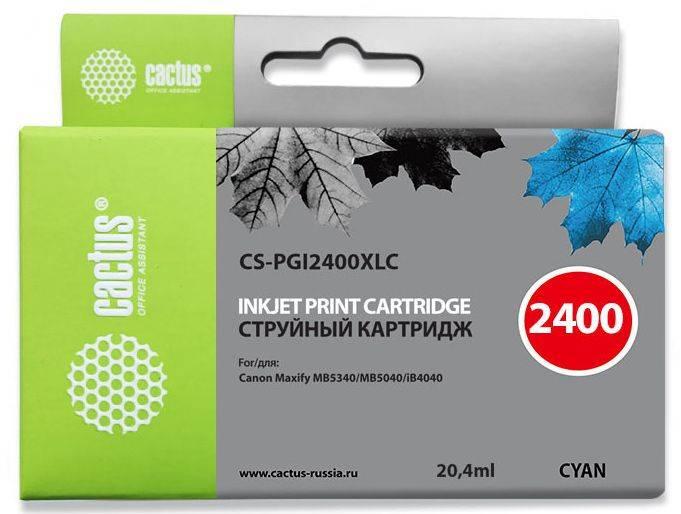 Картридж струйный Cactus CS-PGI2400XLC голубой - фото 1