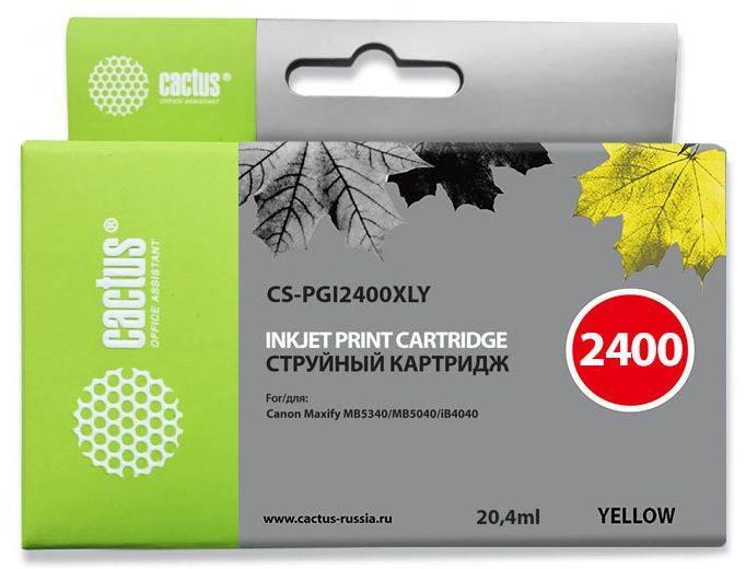 Картридж струйный Cactus CS-PGI2400XLY желтый - фото 1