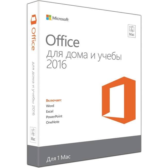 Офисное приложение Microsoft Office Mac Home Student 2016 Rus Medialess (GZA-00585) - фото 1