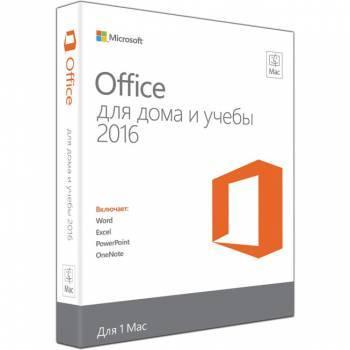 Офисное приложение Microsoft Office Mac Home Student 2016 Rus Medialess (GZA-00585)