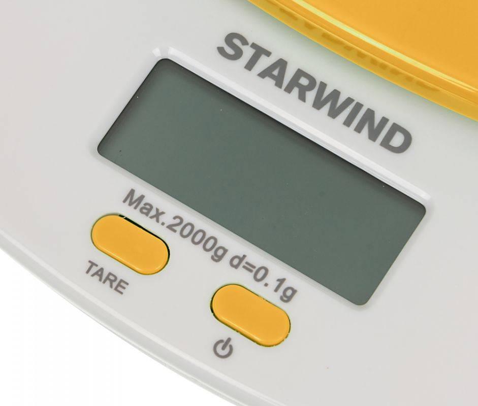 Кухонные весы Starwind SSK2158 оранжевый - фото 4